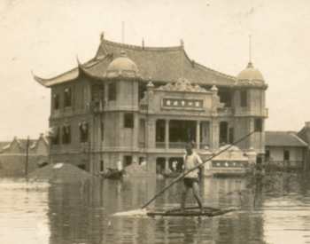 1931 China Floods - Hankou City Hall
