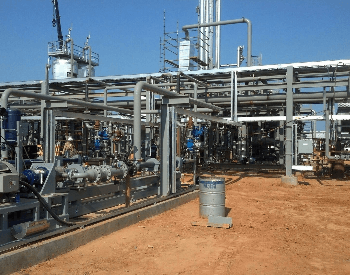 A natural gas processing plant that produces natural gas for consumer use