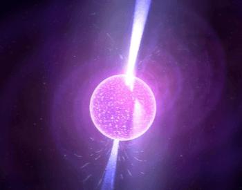 An illustrative example of a neutron dwarf star