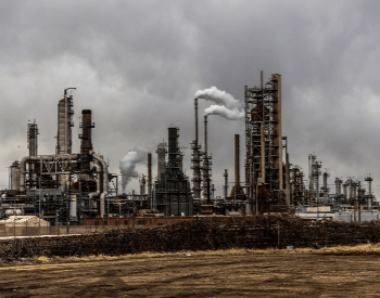 A oil refinery that converts oil into consumer products, like gasoline