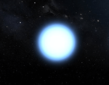 An illustrative example of a white dwarf star