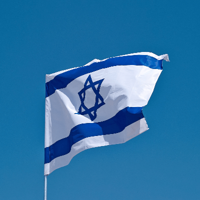 A Picture of the Israel Flag