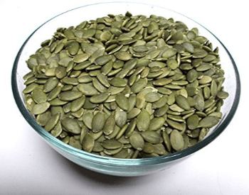 A picture of pumpkin seeds without their shells