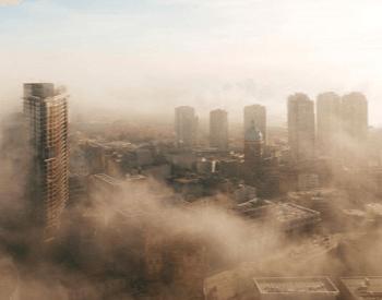 Vancover Skyline Covered in Fog